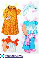 Куклы-вырезалки из бумаги - Страница 2 572afed03dadt