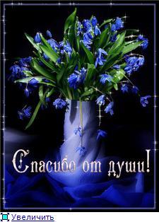 Поздравляем с Днем Рождения Людмилу (Leda) 668a418b5389t