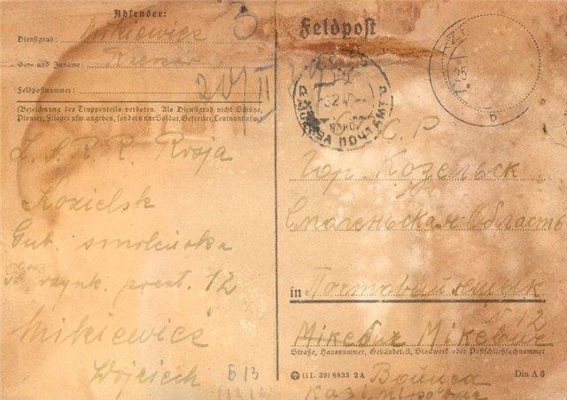 Открытки и другие документы из могил Ffe051174f96