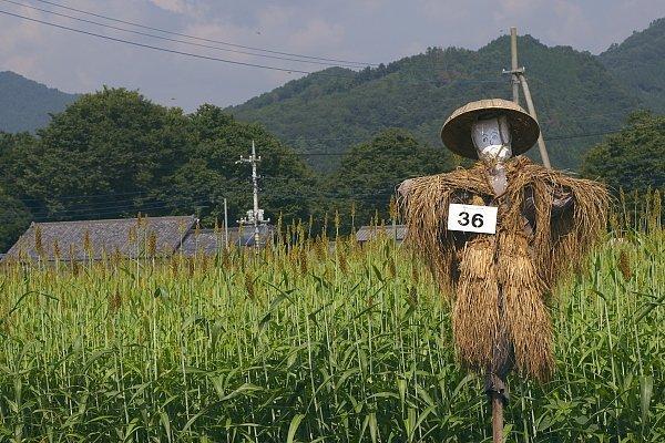 Японские куклы 70f785a4f85c