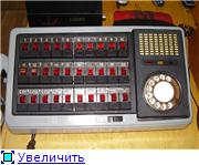 Устройство оперативной телефонной связи (УОТС) 8040e960f3a0t