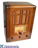 Радиоприемник 6Н-1. B7cd4945e210t