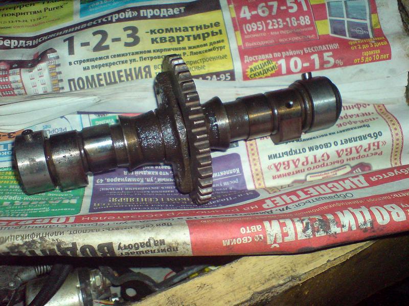 Головка блока цилиндров  F0bb224deac5
