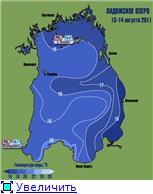 Прогноз погоды и температуры воды на Финском заливе и Ладожском озере на период 12 - 16 августа 2011 года 44bc7f88419ft
