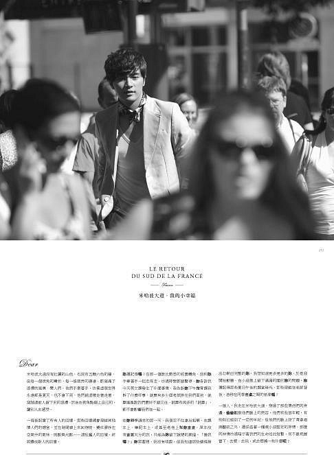 Майк Хэ / Mike He Jun Xiang / 賀軍翔 - Страница 3 Dec5b72170a7