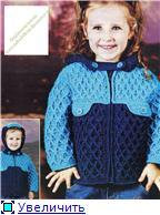 Кофточки и свитера для девочек D81acb6450e3t