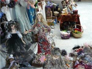 Время кукол № 6 Международная выставка авторских кукол и мишек Тедди в Санкт-Петербурге - Страница 2 Bd59703007bdt