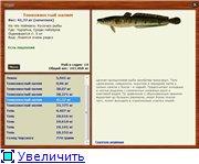 Чурапча - Турниры МВ (максимальный вес) 64403c184b0at