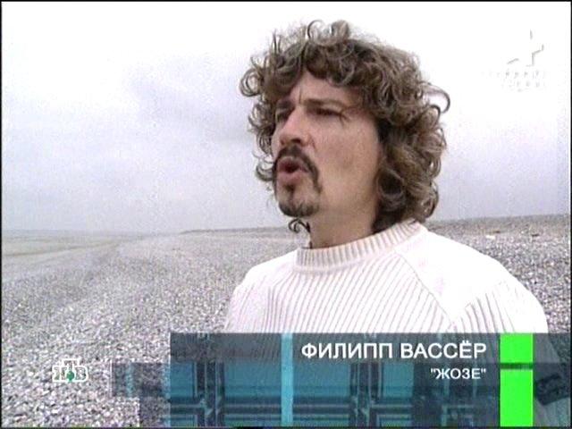 Reportage télé en Russie [Novembre 2008] - Page 2 669c21d045bf