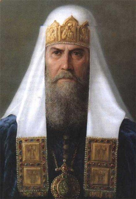 Патриархи Московские и всея Руси D705ade45498