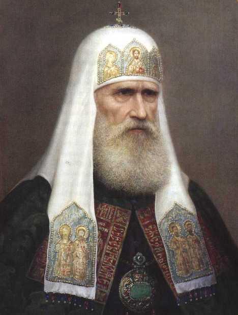 Патриархи Московские и всея Руси Ca704bb5a6e2