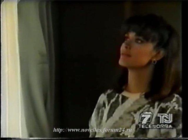 Странное возвращение Дианы Салазар/El Extrano Retorno de Diana Salazar - Страница 8 Fc04331adb43