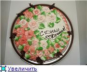 ТОРТИКИ на заказ в Симферополе - Страница 2 2a0307a0504ft