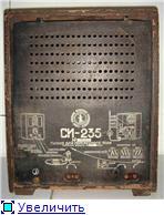 Радиоприемник СИ-235. 3b1f724d2aa8t