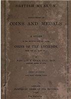 libros  PERIODO ROMANO 83896da8174f