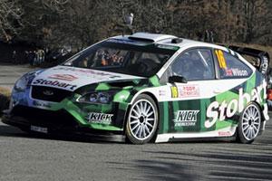 Команды WRC 86c4148e80d5