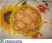 Удачные рецепты - Страница 3 Faa9a2d6a26et