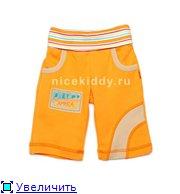 Модели детской одежды из трикотажа 0591c2abf2b5t