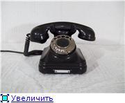РЕТРО телефон( 1946г) Cd5ccec0251bt