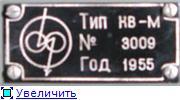 """Радиоприемники серии """"КВ"""". 64221cb61048t"""