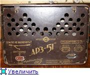 Копии задних стенок, для своих отреставрированных. E117e6800e34t