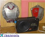 Муромский завод РИП. 6601b0852fdft