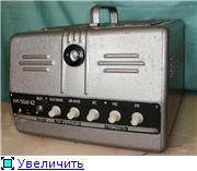 """Усилитель мощности """"УМ-50АУ 42"""". 5e8cc3ccc3b8t"""
