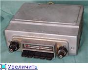 Автомобильные приемники Муромского радиозавода. 1e0195de90d5t