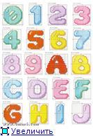 Схемы Алфавит и Цифры Ad665fc41667t