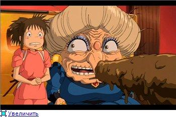 Унесенные призраками / Spirited Away / Sen to Chihiro no kamikakushi (2001 г. полнометражный) Cabab7fbd7a4t