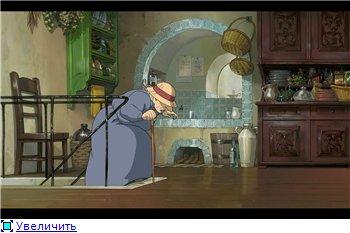 Ходячий замок / Движущийся замок Хаула / Howl's Moving Castle / Howl no Ugoku Shiro / ハウルの動く城 (2004 г. Полнометражный) 143be9801886t