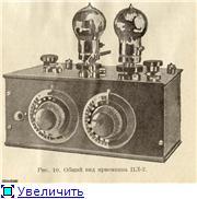 Радиоприемники 20-40-х. F3fbfd83bde9t