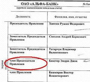 Что написано пером... - Страница 2 Bd3737e56605