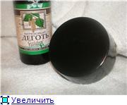 Дегтярное мыло 44ed0b81e004t