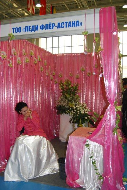 Международная выставка цветов AstanaFlorExpo - 2011 1eda8fb59a09