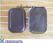 Украиночкины хвастушки - Страница 3 B8555f3de160t