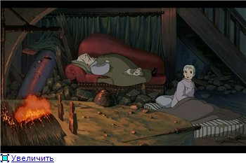 Ходячий замок / Движущийся замок Хаула / Howl's Moving Castle / Howl no Ugoku Shiro / ハウルの動く城 (2004 г. Полнометражный) - Страница 2 B6248ea85830t