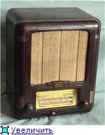 """Радиоприемник """"Огонек"""". 452a26382b40t"""