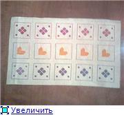 5 этап - пятиклинка и лотос 345da381fae9t