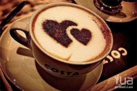 Кофе 736f9809e525