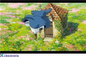 Ходячий замок / Движущийся замок Хаула / Howl's Moving Castle / Howl no Ugoku Shiro / ハウルの動く城 (2004 г. Полнометражный) - Страница 2 554700b2c50ct