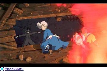 Ходячий замок / Движущийся замок Хаула / Howl's Moving Castle / Howl no Ugoku Shiro / ハウルの動く城 (2004 г. Полнометражный) - Страница 2 Bb0dfee3d14ft