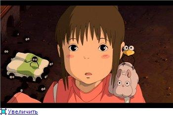 Унесенные призраками / Spirited Away / Sen to Chihiro no kamikakushi (2001 г. полнометражный) 41945e4a6fd8t
