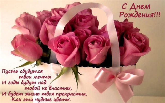 Мамуличка (RussianSun), поздравляем тебя с Днем Рождения! D43f79e412b7