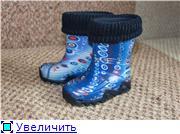 Обувь для мальчиков 21-23 р-р 5bf6932ac0e0t