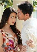 Месть, научившая любить / Roy Lae Sanae Luang / Tricky lovers / Charming Deception (Тайланд, 2013 г., 18 серий) E51bd6dbf656t