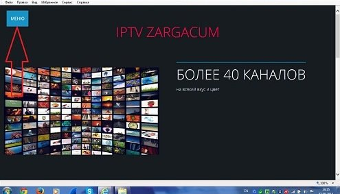 плейлист Zargacum.net E499fe4bd292