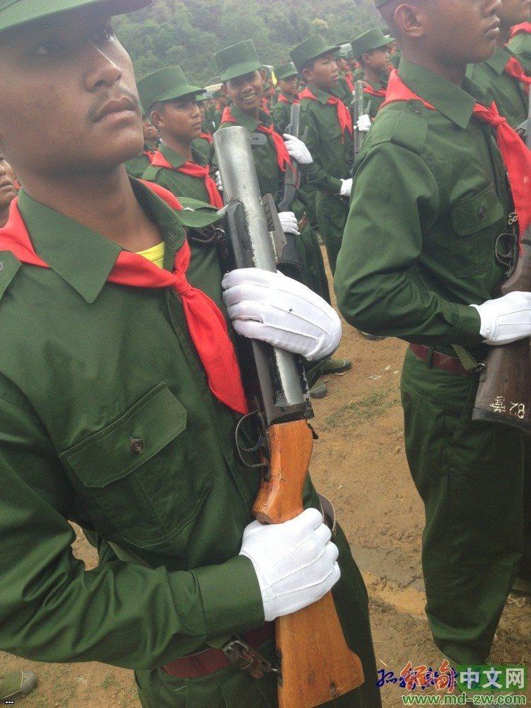 Myanmar Armed Forces 89ed9bec6477