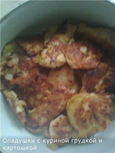 Оладушки с куриной грудкой и картошкой 620c6bf88d09