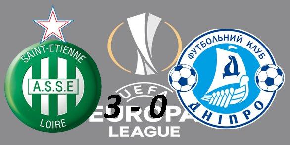 Лига Европы УЕФА 2015/2016 E5ea80811dac